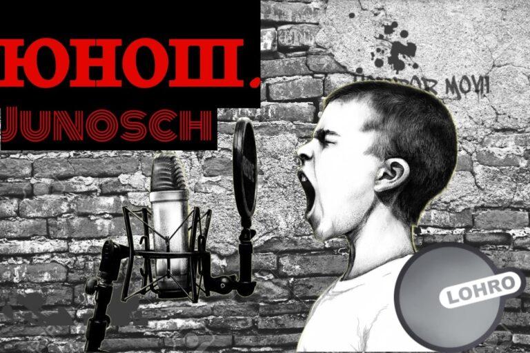 Junosch
